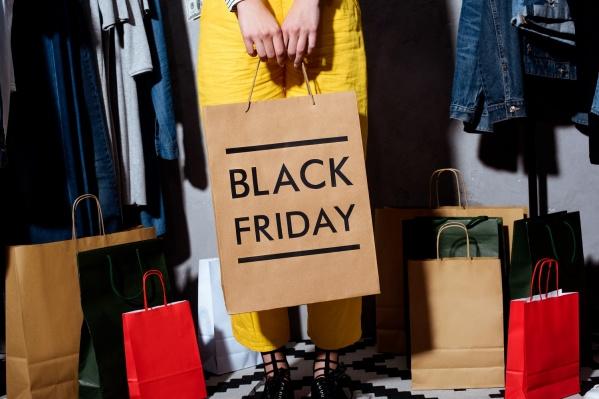 Перед тем, как сделать покупки в дни распродаж, зарегистрируйтесь в бонусной программе