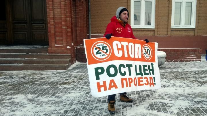 Омич устроил пикет у горсовета против повышения цен на проезд