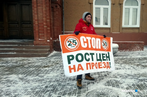 Омич с плакатом стоял перед зданием горсовета сегодня утром