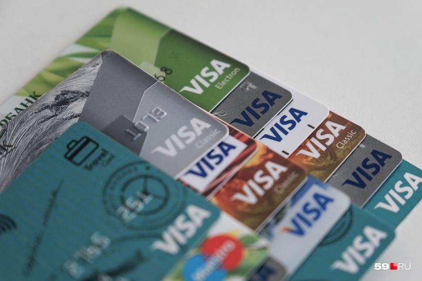 Кредитная карта перевод без комиссии