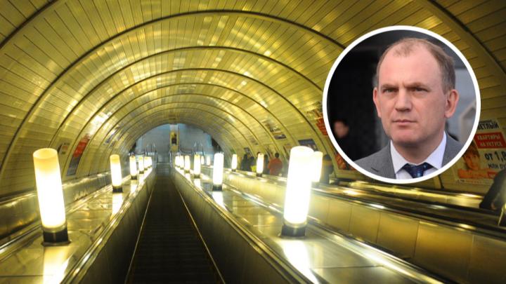 Помощник Чернецкого о второй ветке метро: «Надо рыть понемногу и не останавливаться»