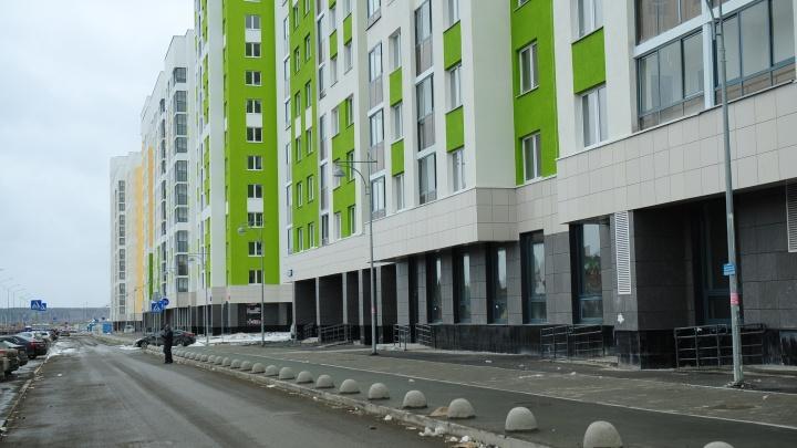 Всё из-за долёвки: квартиры в Академическом и в районе Шарташского рынка подорожали на 6%