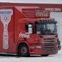Вливайся с Coca Cola в Эстафету Олимпийского огня