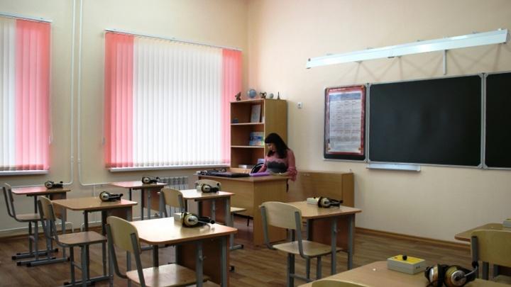 Мэрия потратит около 3,6 миллиона рублей на ремонт школ, у которых в этом году юбилей