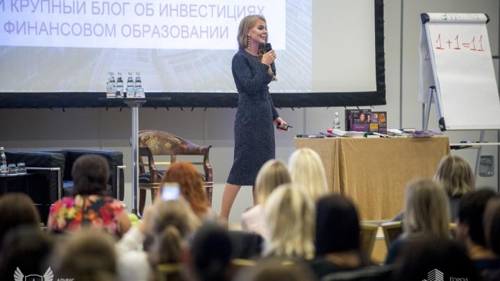 Популярная блондинка, автор блога по финансам с 400 тысячами подписчиков встретится с сибирячками