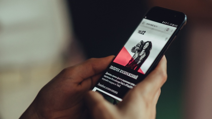 Цифровая диета: как взять от технологий лучшее, или 5 способов перестать отвлекаться на смартфон