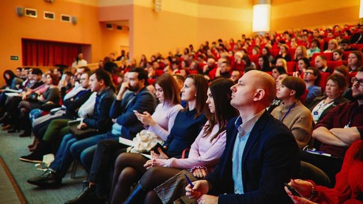 Технологии, люди, продажи — на конференции для руководителей в Челябинске