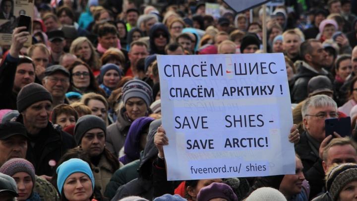 «Сигнал SOS цивилизованному миру»: северяне просят страны Баренц-региона выразить протест по Шиесу