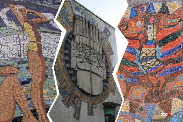 Мозаики хранят в себе советское прошлое Архангельска <br>