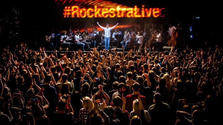 В Ярославле симфонический оркестр сыграет знаменитые рок-хиты