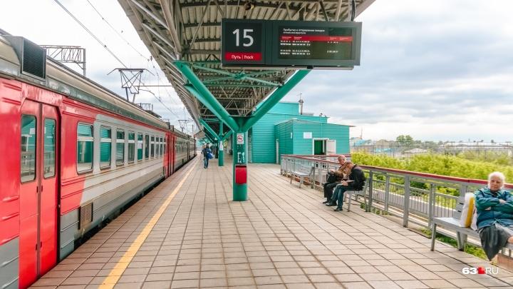В Самарской области из-за ремонта ж/д путей отменили электрички до Похвистнево