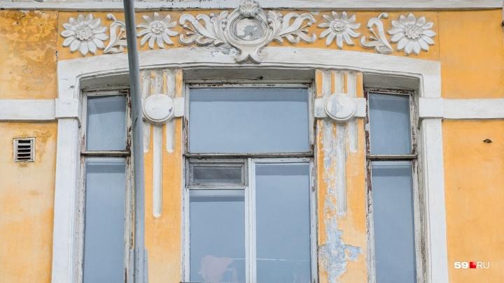 Пермскому театру оперы и балета запретили эксплуатацию здания «Королёвские номера»