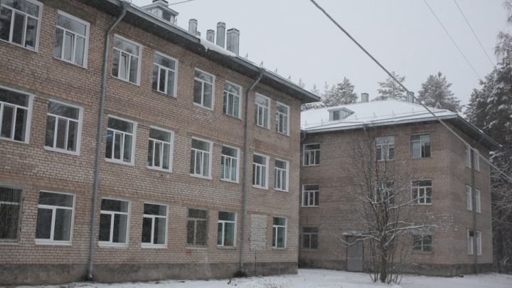 УФАС выявило сговор в Перми при поставках медицинского оборудования