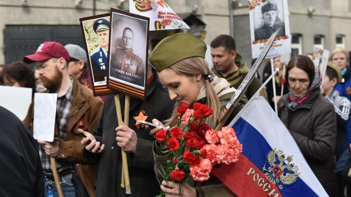 «Бессмертный полк» онлайн: десятки тысяч людей идут с портретами по центру Екатеринбурга