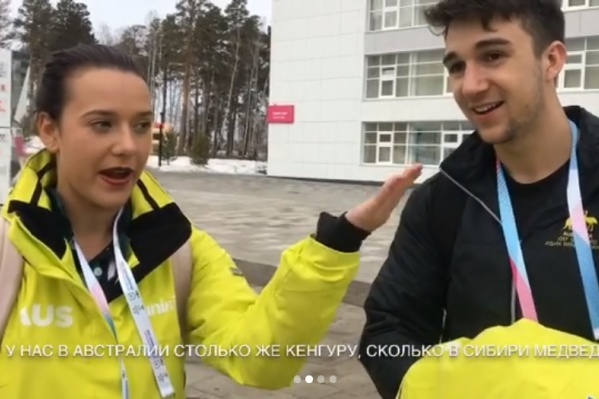 Спортсменка из Австралии рассказала, что хотела бы увидеть медведя в Красноярске