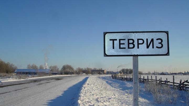 Прокуратура проверила газовые компании в Тевризском районе