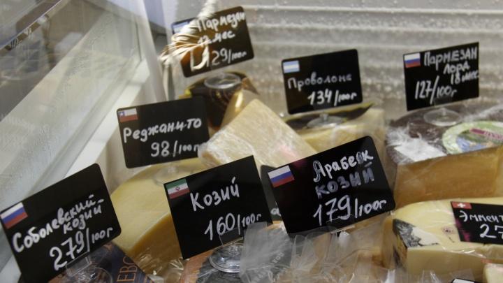 Томичи открыли на Советской магазин с алтайским проволоне и пармезаном из Ирана