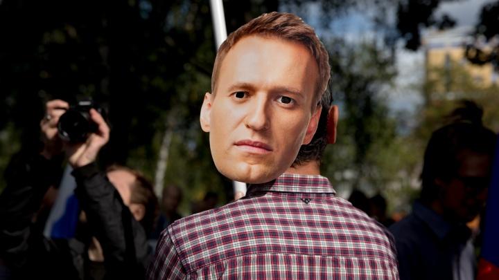 Спасибо, что не арестовали! В Ярославле прошёл несогласованный митинг Навального: как это было