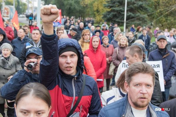 В Перми уже состоялось немало протестных митингов, в конце мая запланирован новый