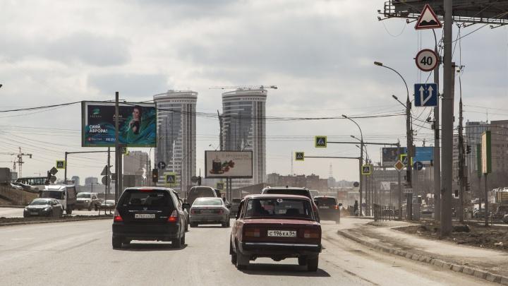 «Загоняют народ в какое-то стойло»: ГИБДД решила резко поднять штрафы за мелкое нарушение