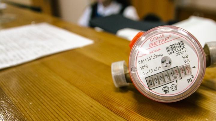 Самарцев предупредили о фальшивых квитанциях на поверку счётчиков воды
