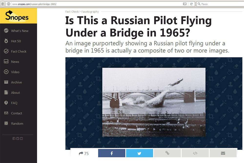 Американские скептики считают, что Валентин Привалов не летал под Коммунальным мостом