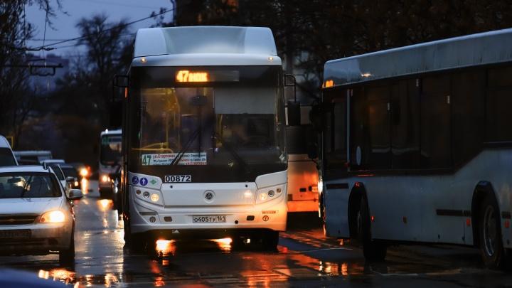 Только 10 автобусных маршрутов в Ростове вечером работают по расписанию