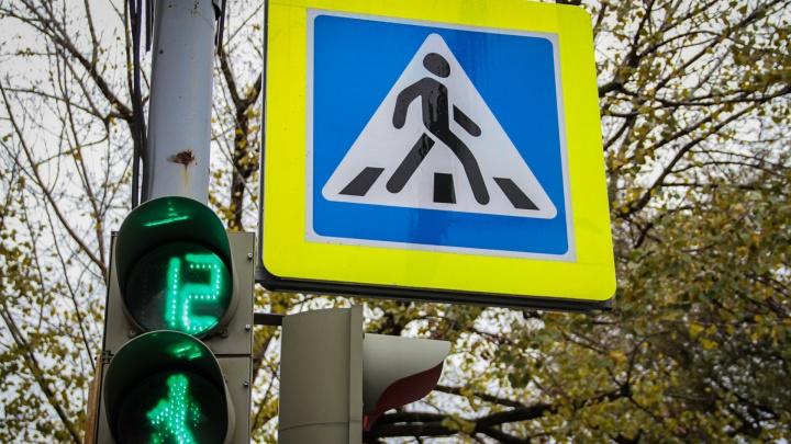 На дорожную разметку и установку знаков в Ростове выделят 92 миллиона рублей