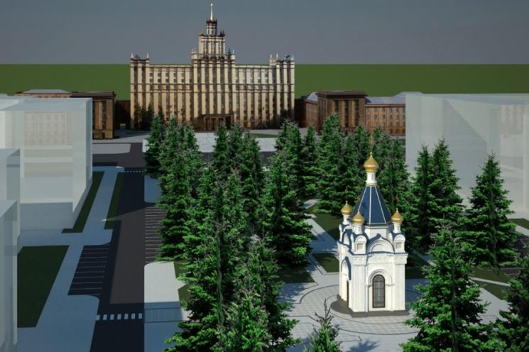 Так по проекту будет выглядеть часовня напротив университета