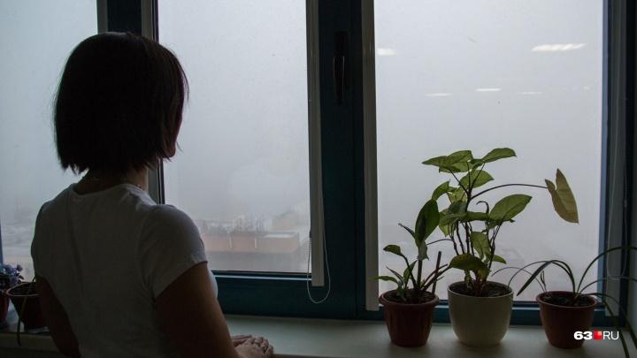 Плачущее небо: синоптики рассказали о погоде в Самарской области на ближайшие три дня
