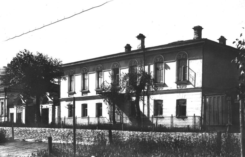 Улица 9 Января, дом 9. 1931 год