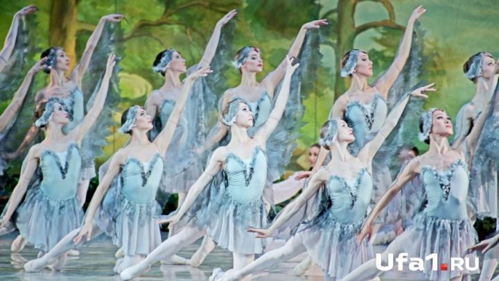 Башкирский оперный театр открывает новый сезон. Прологом станет «Щелкунчик»