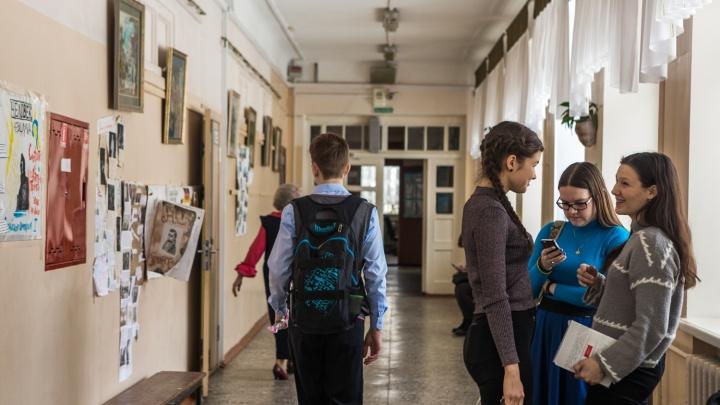 В школах Новосибирска отменяют уроки перед выборами мэра