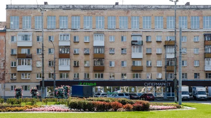 Проект продления улицы Сибирской предполагает снос шестиэтажного жилого дома на площади Карла Маркса