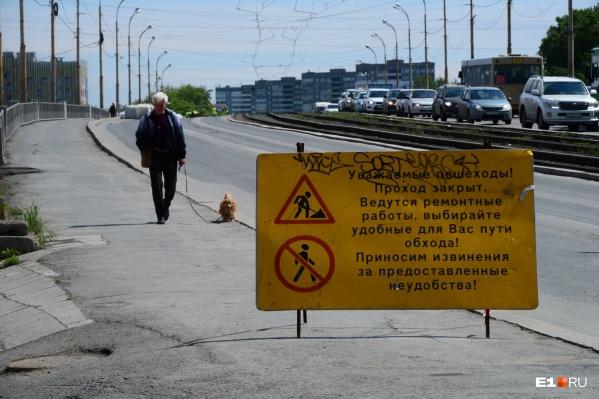 Ремонты идут в нескольких районах Екатеринбурга
