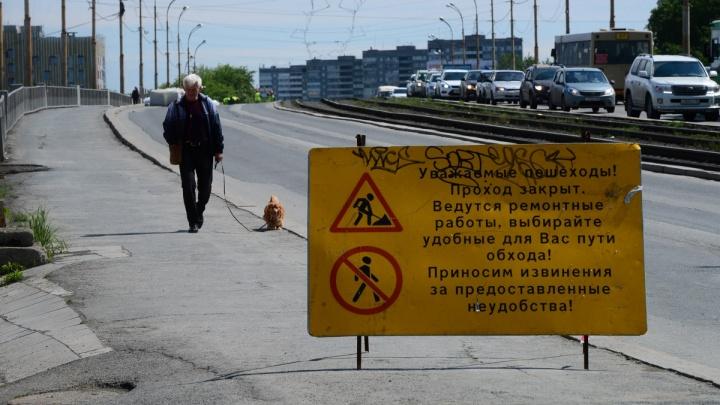 Мэр Екатеринбурга ответил на претензии горожан о перекопанных дорогах