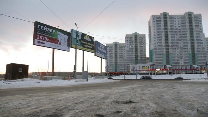 Иногда они возвращаются: в челябинском микрорайоне демонтировали незаконно установленные билборды