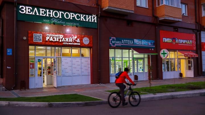 Пивной магазин в Северном закрыли за разгрузку товара под окнами жильцов