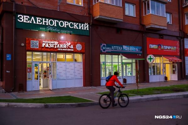Житель Красноярска пожаловался на магазин пива в прокуратуру