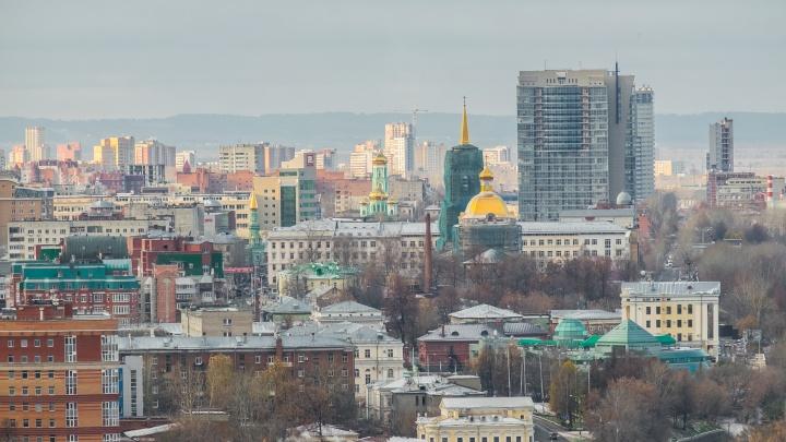 В Перми разработают новый генплан города. В Минстрое пояснили, зачем это нужно