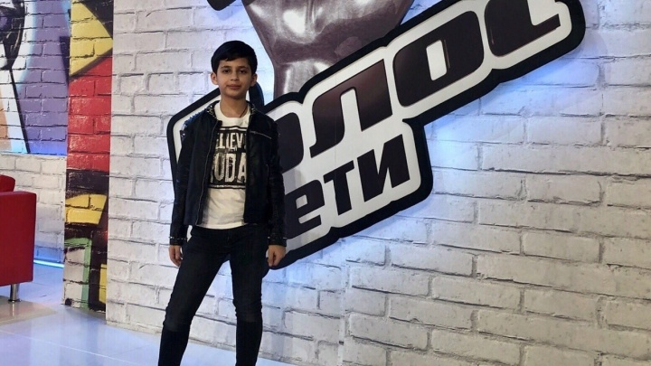 Ростовчанин стал финалистом шоу «Голос.Дети»