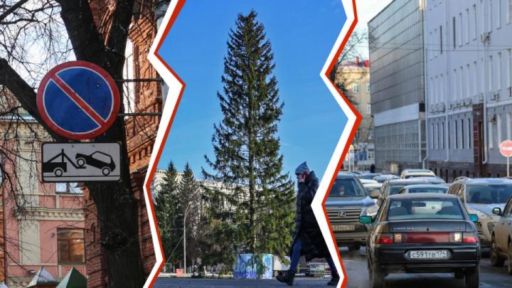 Центральную стоянку в Уфе закрыли из-за новогодней ёлки, автовладельцы решили, что теперь можно все