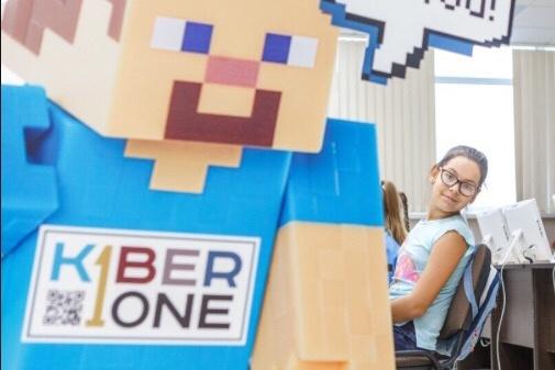 Теперь в кибершколе могут обучаться не менее 300 резидентов