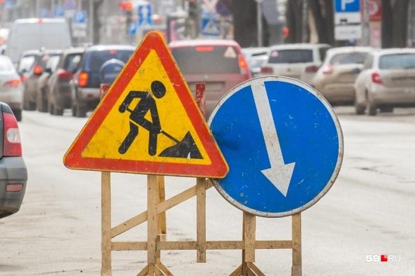 Автомобилистам необходимо планировать пути объезда и заранее выбирать маршрут