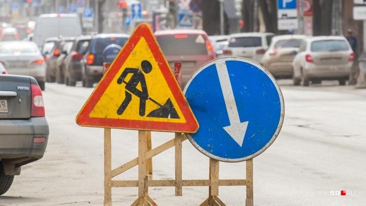 Продумывайте пути объезда: в Перми перекроют движение на перекрестке Луначарского и Газеты «Звезда»