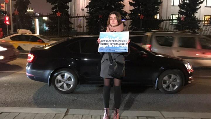 В городах России проходят пикеты в поддержку Руслана Шаведдинова, которого увезли на Новую Землю