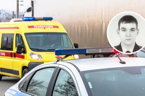 Правоохранитель пытался остановить нарушителя и погиб