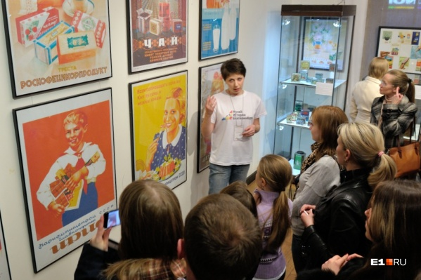 Главной темой «Ночи музеев — 2019» в Екатеринбурге стал Год театра