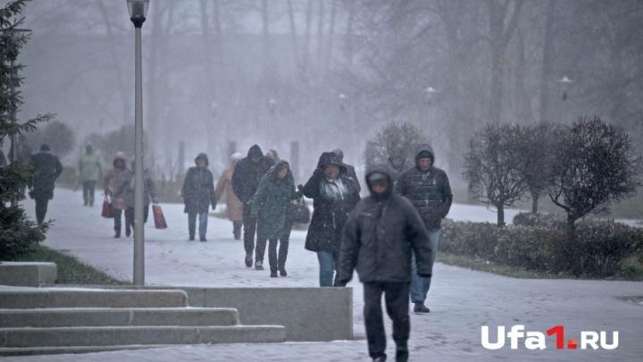 Погода на неделю: в Башкирии похолодает и выпадет снег
