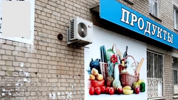 В Каменске-Уральском приставы закрыли магазин, где продукты хранили в туалете